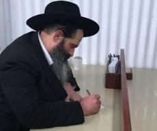 רובשקין הגיע לציון הרבי מליובאוויטש • צפו