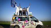 צילום: Moshe SHai/FLASH90