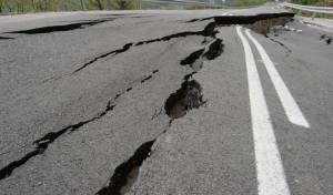 סיסמוגרף רעידת אדמה