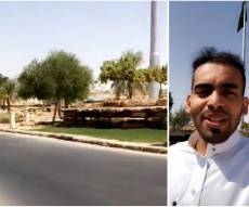 """הבלוגר הסעודי: """"אני לא תימני מראש העין"""""""