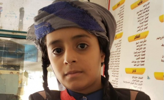 ילד יהודי מהאחרונים שנותרו בתימן