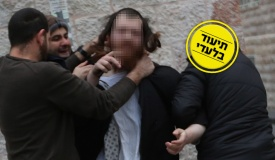 דרמה לפנות בוקר: חשוד בארגון הפגנות נעצר לאחר מרדף