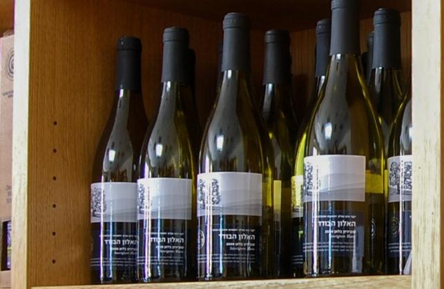 יין ישראלי מגוש עציון