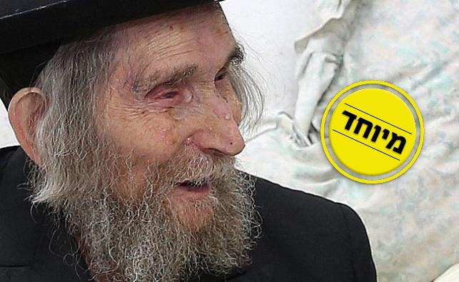 כך מרן הרב שטיינמן הציל בחור מהתבוללות