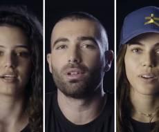 קמפיין הידוענים - הסלבס קוראים: הפסיקו לדבר לשון הרע. צפו בווידאו