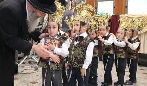 מסיבת חומש בחיידר תולדות אברהם יצחק • צפו
