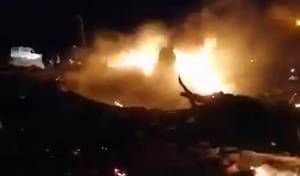 האש באחד מהבסיסים שהופצצו
