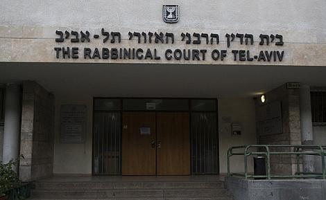 בית הדין בתל אביב - כך הותרה עגונה מהגבר שהתעלל בה בתימן