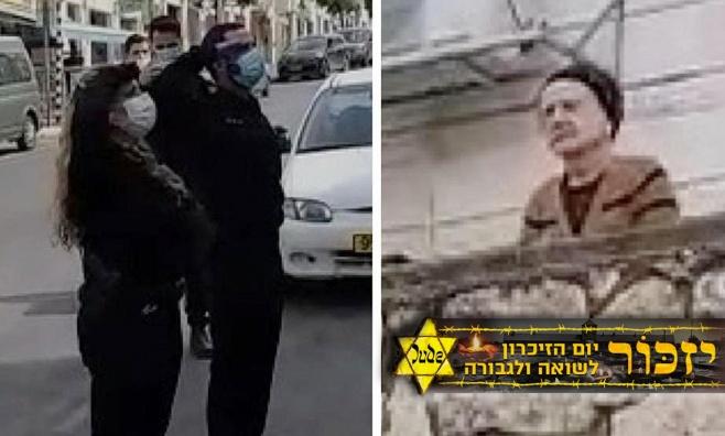 מרגש: השוטרים הצדיעו לניצולת השואה