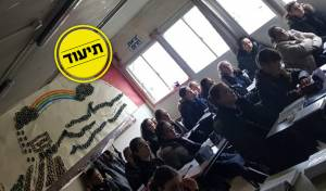 התנאים המחפירים בבית הספר 'בית יעקב'