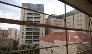 דירות בירושלים. אילוסטרציה