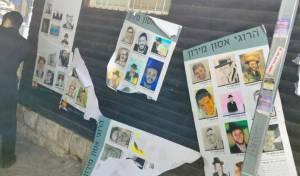 אלמונים השחיתו את תמונות הרוגי מירון