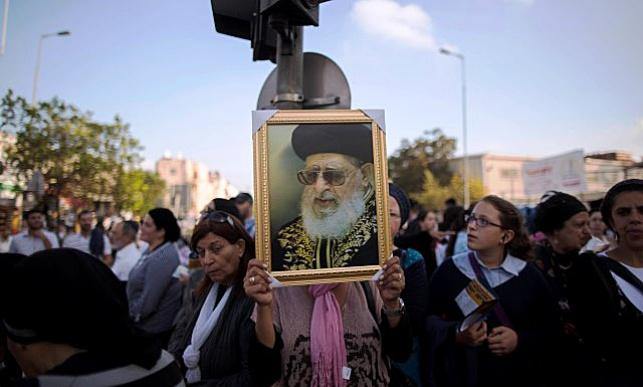 זוכרים. משתתפות העצרת בירושלים, אמש