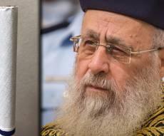 """הראשל""""צ הגר""""י יוסף והסיגריה החדשה"""
