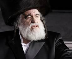 הרבי מויז'ניץ בהכרזה: המדינה לא רשאית להיקרא 'ישראל'