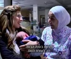 בעזרת ה'. היולדת החרדית בבית החולים הפלסטיני - החרדית שבחרה ללדת בבית חולים פלסטיני