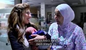 בעזרת ה'. היולדת החרדית בבית החולים הפלסטיני