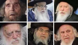 תורה כל הלילה: שבועות של גדולי ישראל