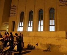 האולם שבו אירע אחד האסונות - עצרת התפילה בבית שמש: רבנים ביטלו את השתתפותם