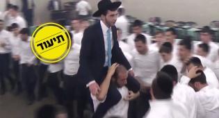 """תלמיד ישיבת 'באר יעקב' חגג סיום הש""""ס"""