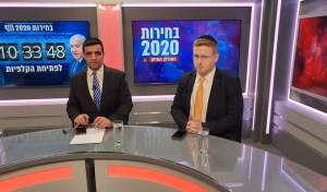 ישי כהן ואבי רבינא באולפן החדש