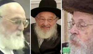 """הרב משה לייב רוזנברג, הרב אליעזר פולק והרב שמואל הלוי ז""""ל"""