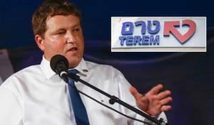 ראש העיר רמי גרינברג ו'טרם'