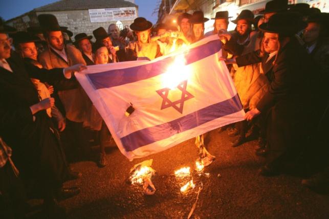 'ביעור' דגל ישראל במאה שערים