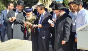 הנשיא הנבחר עלה לקבר סבו - ואמר קדיש