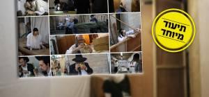 ערב סוכות, ירושלים; 10 תמונות שמספרות את כל הסיפור