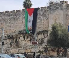 """יום ייסוד פת""""ח: דגל אש""""ף בחומות ירושלים"""