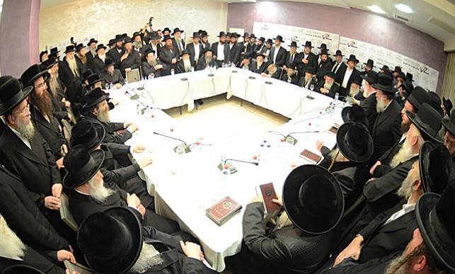 כינוס מועצות משותף