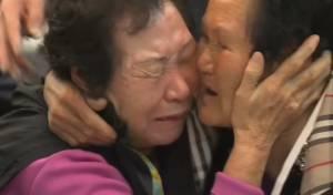 שתי אחיות קוריאניות נפגשות, ארכיון