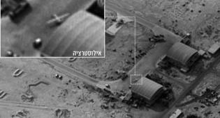 שדה התעופה שהותקף בפברואר על-ידי ישראל - סוריה: 14 הרוגים בתקיפת שדה תעופה צבאי; 'טילים יורטו'