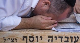 """הילולת מרן הגר""""ע יוסף זצוק""""ל: שידור חוזר"""