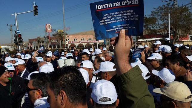 הפגנת מחאה על פיטורי עובדי כיל בדימונה
