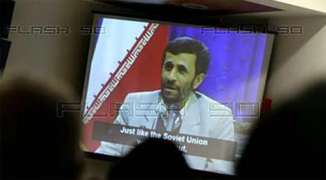 נשיא איראן (צילום: פלאש 90)