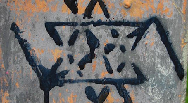 ירידה באנטישמיות. מגן-דוד בתוך צלב-קרס