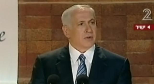 ראש-הממשלה במהלך נאומו, היום (צילום: ערוץ 2)