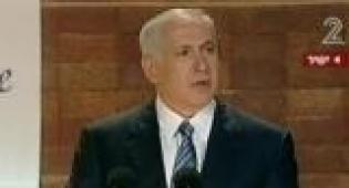 """ניסוי כלים. נתניהו. צילום: פלאש 90 - הפלסטינים זועמים: """"נתניהו מתגרה באמריקאים"""""""