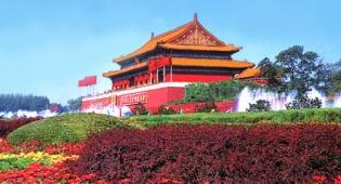 סין (אילוסטרציה)
