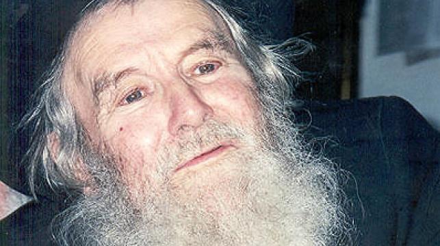 הרב יצחק זילבר