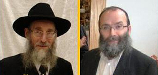 הרבנים סופרין וסגלמן