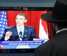חרדי צופה בנאום אובמה, היום. צילום: פלאש 90