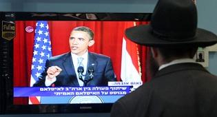"""חרדי צופה בנאום אובמה, היום. צילום: פלאש 90 - אובמה: """"הגיע הזמן לעצור את ההתנחלויות האלה"""""""