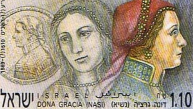שטרות ישראלים עם תמונה של דונה גרציה