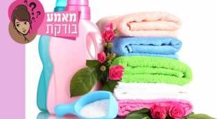 ממיינים: איפה זול ואיפה יקר? - ממיינים כביסה: מאמע בודקת איפה אבקות הכביסה זולות יותר