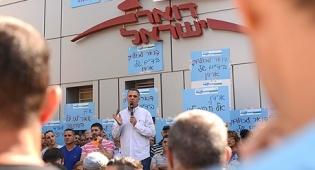 """הפגנת עובדי הדואר דואר ישראל שביתה עיצומים - ה-OECD: """"להקים גוף בלתי תלוי שיפקח על התקשורת, הדואר והגז"""""""
