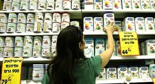 מזון תינוקות תחליפי חלב סופר פארם סימילאק מטרנה - מכרז תחליפי החלב: הכללית  העלתה את הרף ל-3.5 מיליון שקל