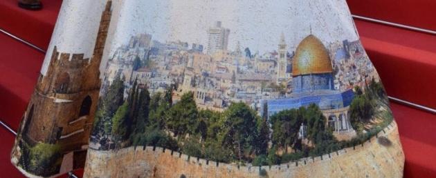 ירושלים של זהב - לא אשכחך ירושלים ולא תשכח שמלתי!